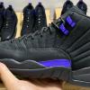 """2020 New Air Jordan 12s """"Dark Concord"""" Sneaker For Sale CT8013-005-1"""