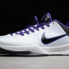 Nike Zoom Kobe 5 Inline White/Black-Vrsty Purple 386429-101-2