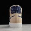 "2020 Cheap Nike SB Blazer Mid ""Sashiko"" Sesame Gum Light Brown CT0715-200-4"