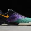 2020 New Nike Kobe 8 System Easter 555286-302-1