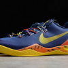 Nike Kobe 8 System Barcelona Team Orange New Year Deals 555035-402-4
