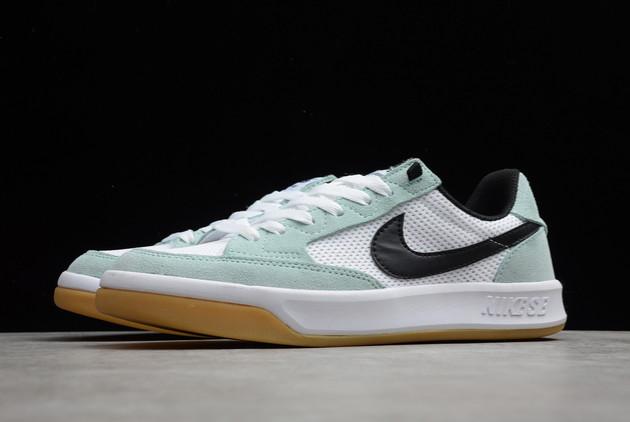 New Nike SB Adversary Light Dew Light Dew/Black-White-Gum Light ...