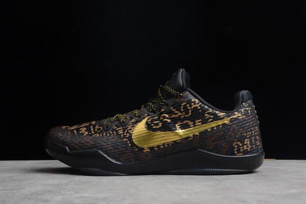 Nike Kobe 11 Elite Low ID Mamba Day For Sale 865773-991